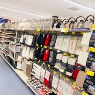 B&M's new store in Ballynahinch, County Down is the perfect place to revamp your kitchen, with a great range of kitchen textiles.