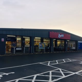 B&M's newest store opened its doors on Thursday (14th March 2019) in Lurgan, Craigavon. The store is located in the heart of the town on Castle Lane.