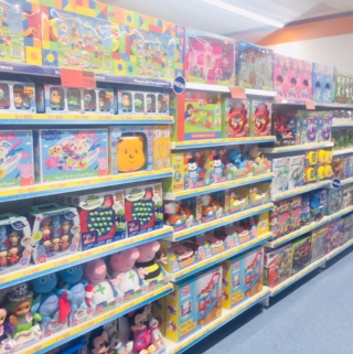 B&M's brand new store in Wolverhampton stocks a huge selection of the latest toys and games for boys and girls of all ages, from action figures and dolls to board games and role play toys!