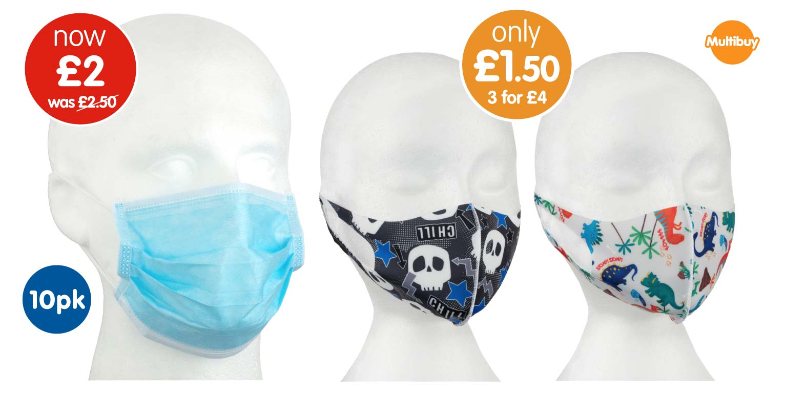 Face Coverings available to buy at B&M.