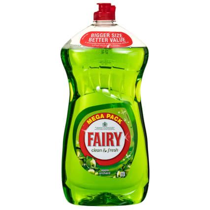 287707-Fairy-Apple-Orchard-1_19L1