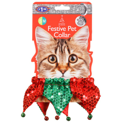 316604-Festive-Pet-Red-and-Green-Collar-cat
