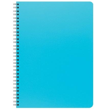 321127-a4-pp-notebook-blue1