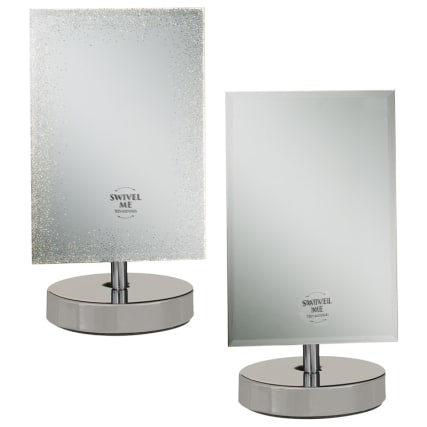 341872-rectangle-mirror-main