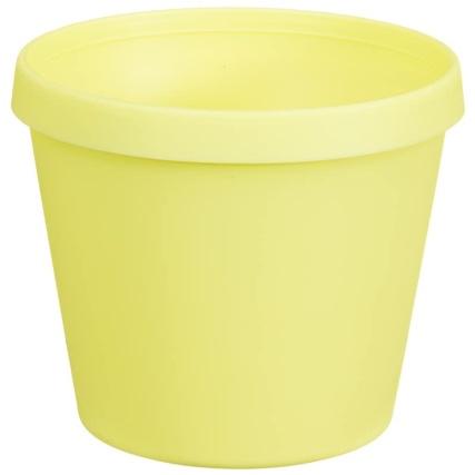 342032-kids-plastic-pots-yellow