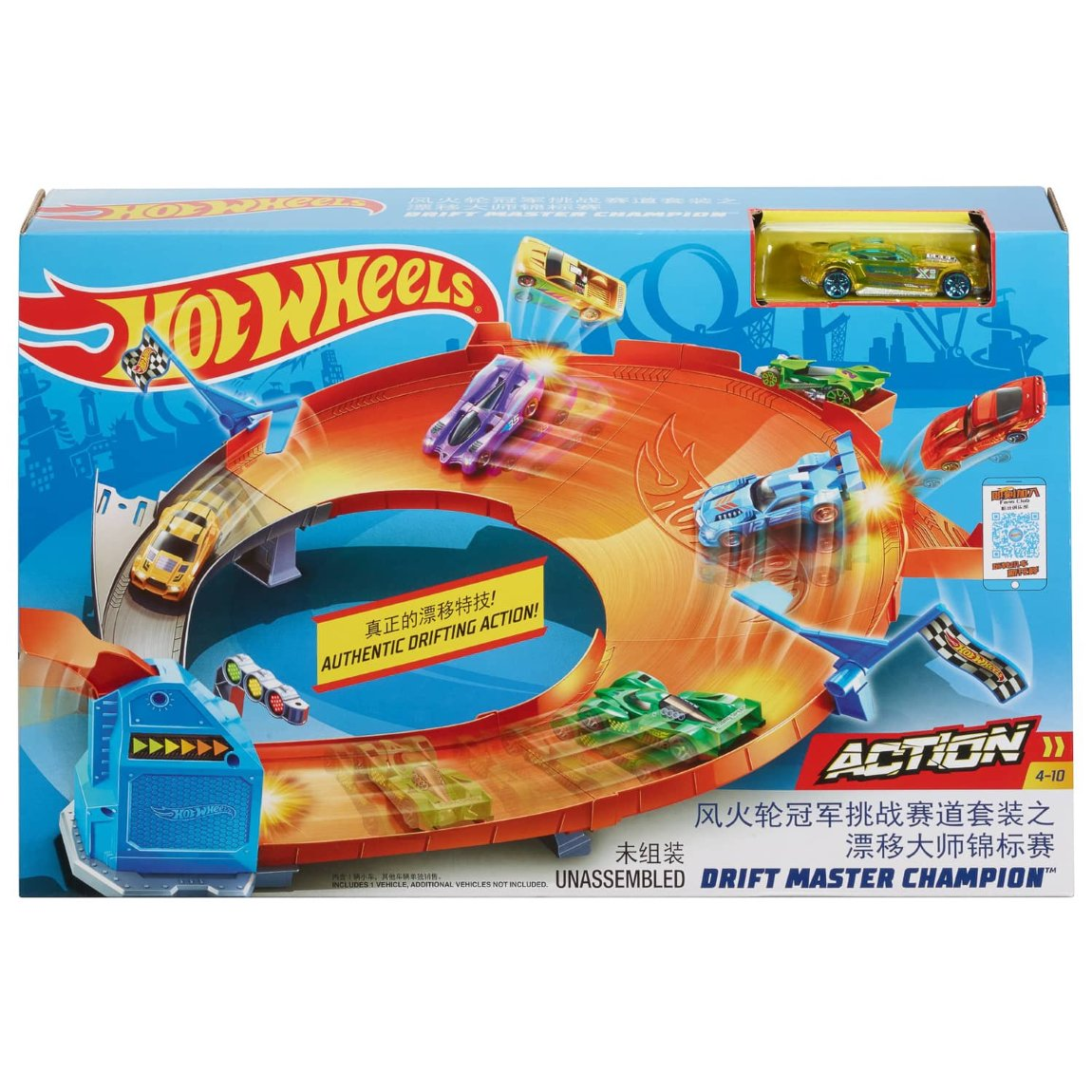 Hot Wheels Drift Master Champion Playset
