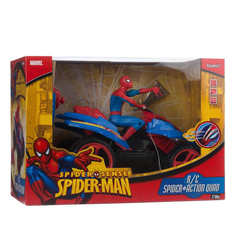 B m - Quad spiderman ...