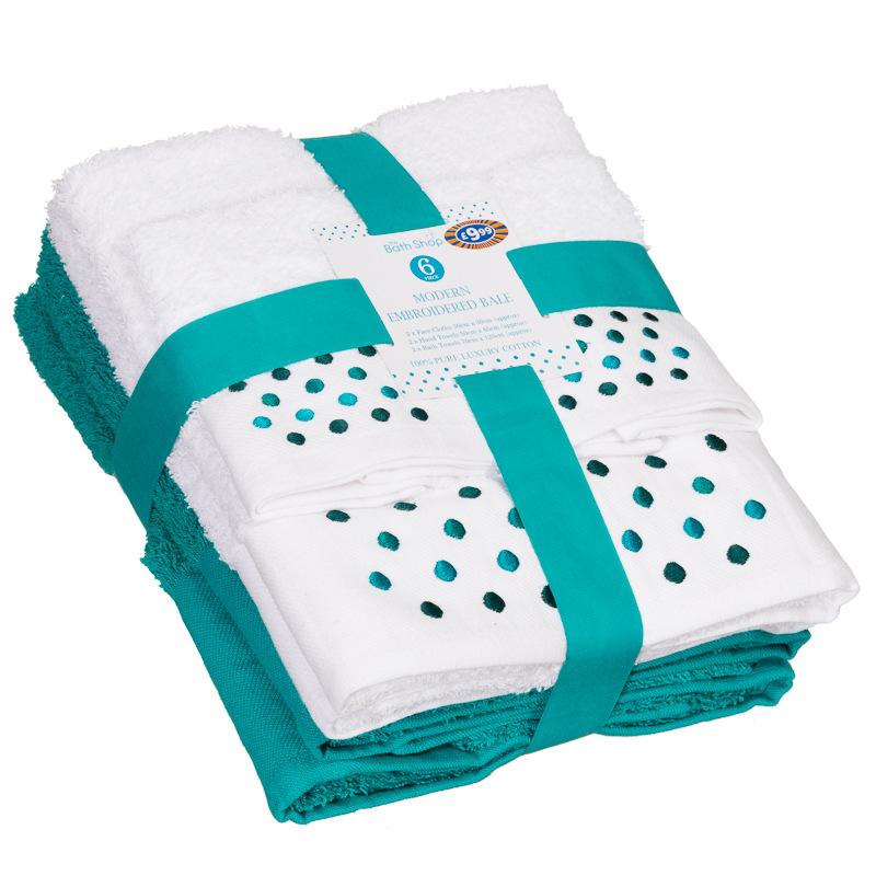 Modern embroidered towel bale bath towels
