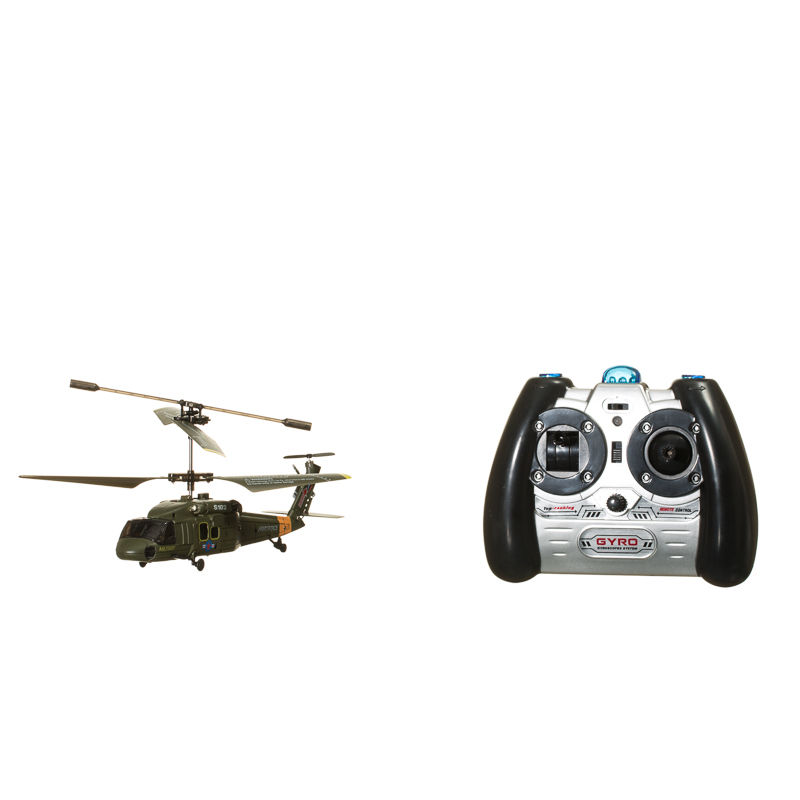 Syma RC Medium Helicopter - S102G