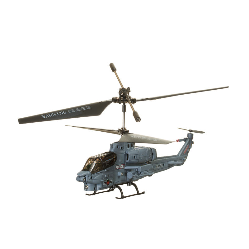 Syma RC Medium Helicopter - S108G