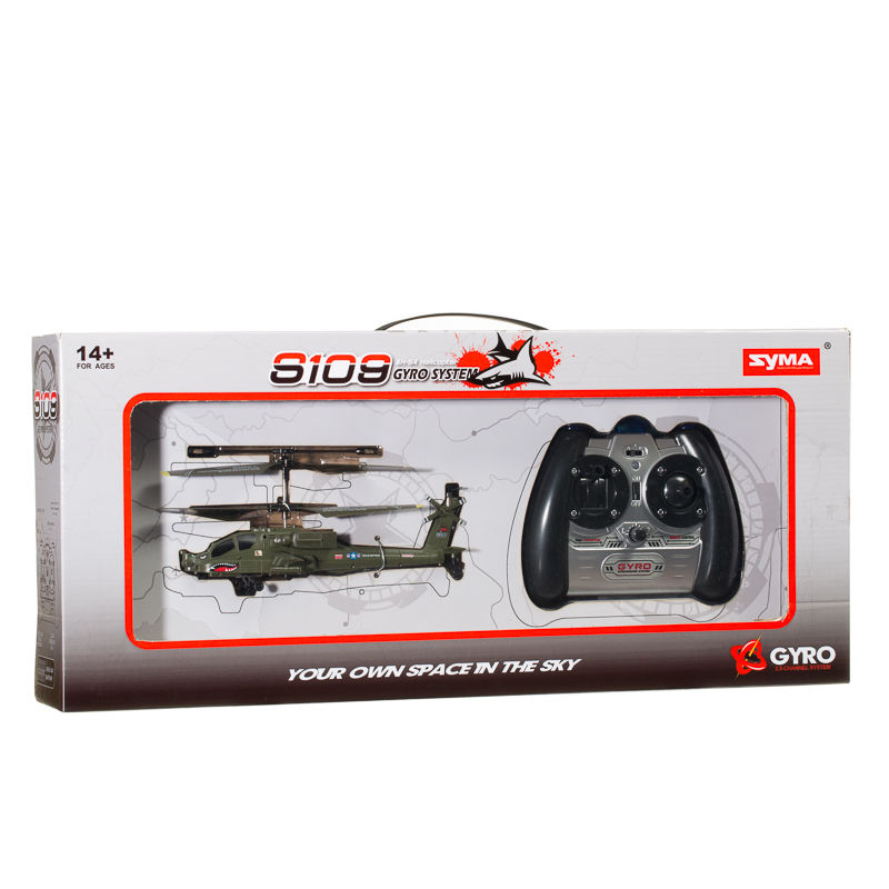 Cheap Remote Controlled Cars, Toys & Drones at B&M Stores