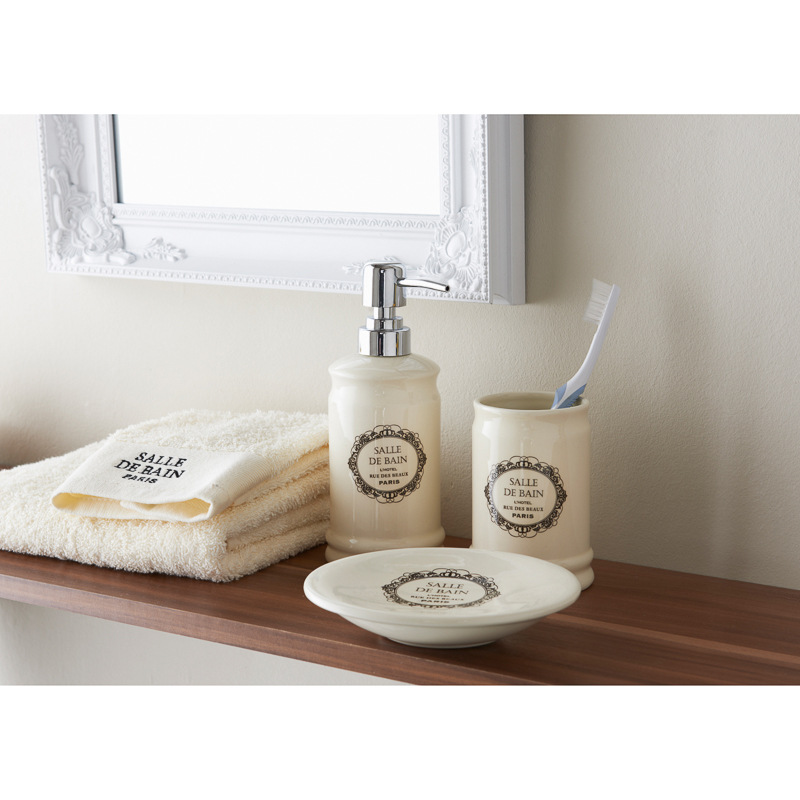 B m salle de bain bathroom set 3pc 316220 b m for Cream bathroom accessories set