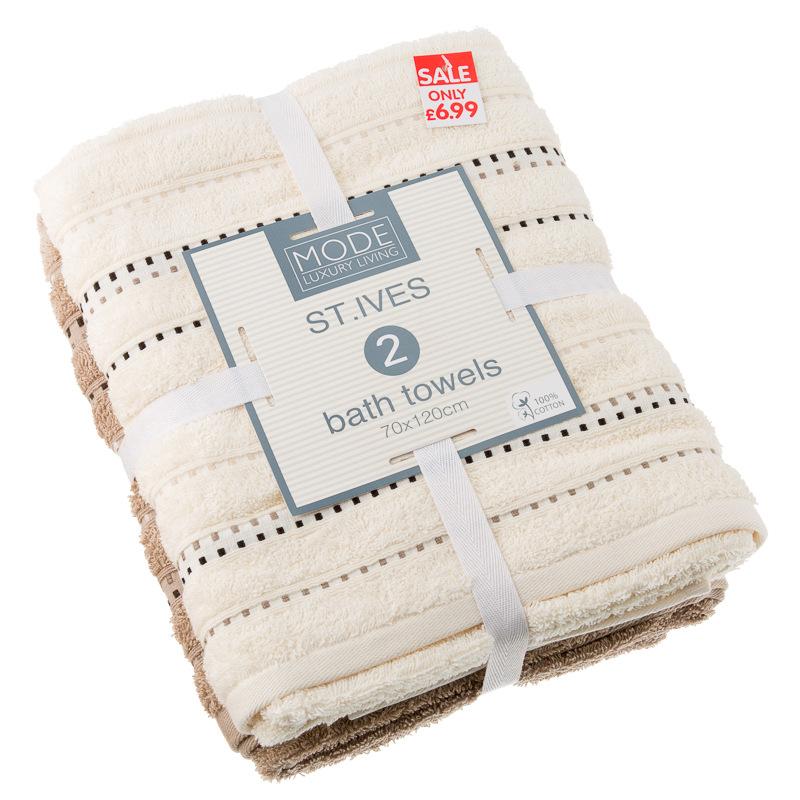 B M St Ives Bath Towel Bale Cream Beige 2988251