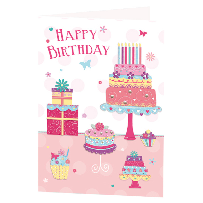 Birthday Cake & Presents Birthday Card - Greeting Cards