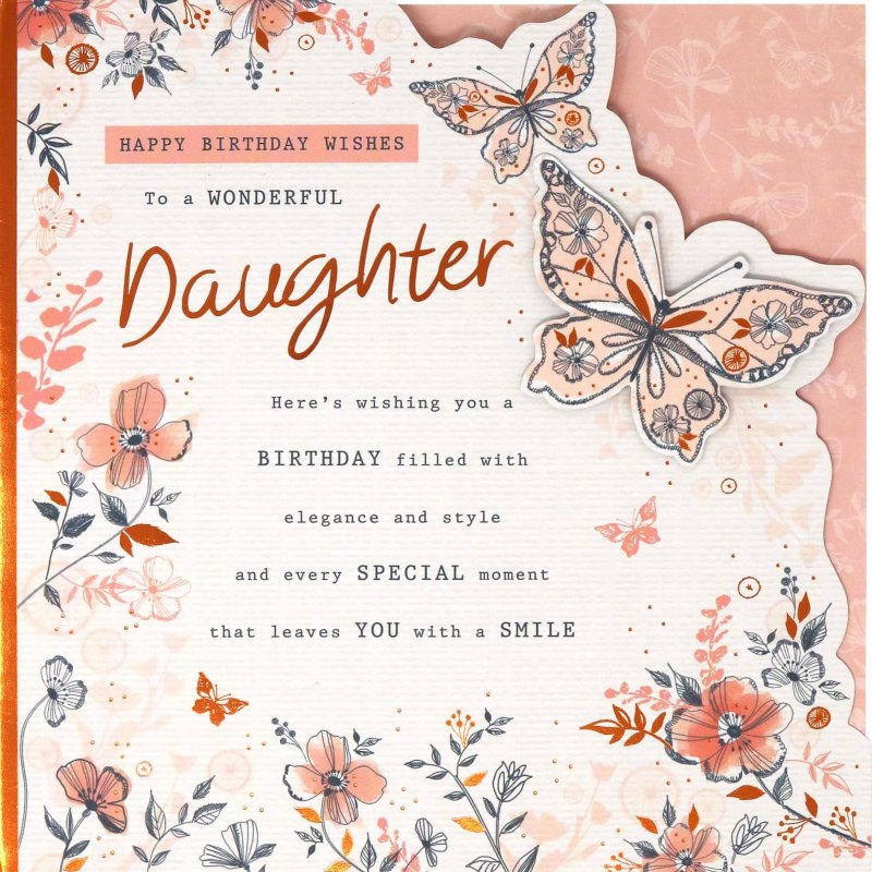 Terrific Wonderful Daughter Birthday Card Cards Bampm Personalised Birthday Cards Sponlily Jamesorg