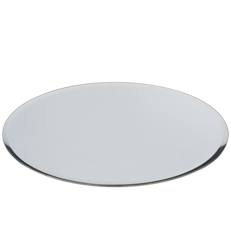 Large Mirror Plate | Wedding Gifts & Ideas