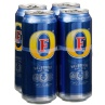 127061-Lager-4x500ml-Cans