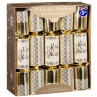 282344-10-Luxury-Crackers-with-Premium-Gifts-11