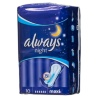 282694-Always-Maxi-Night-Sanitary-Towels-x-10-pads-2