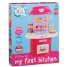 314456-My-First-kitchen
