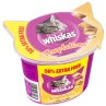 325963-Whiskas-Temptations-Chicken-90g