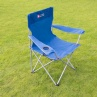 331326-swiss-military-camping-chair-blue