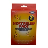 2 Pack Heat Relief Pads