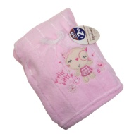 Satin Stripe Baby Blanket - Pretty Kitty