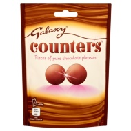 Galaxy Counters Pouch 112g