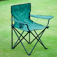 Classic Folding Armchair with Cup Holder
