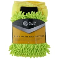 Auto Tech 2-in-1 Wash & Dry Car Cleaning Set