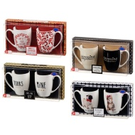 Novelty Mug Set 2pk