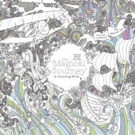 Lizzie Mary Cullen Colouring Book - The Magical Journey