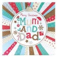 Mum and Dad - Christmas Card