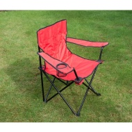 Bright Folding Armchair with Cup Holder
