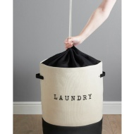 Large 2 Colour Drawstring Laundry Hamper - Black