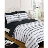 Sleep Text Complete Bed Set - King