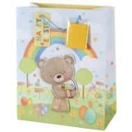 Easter Egg Hunt Gift Bag - Yellow