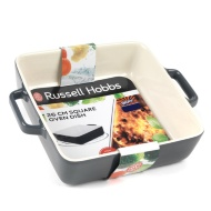 Russell Hobbs Square Oven Dish 26cm - Charcoal