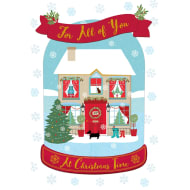 Christmas House - Christmas Card