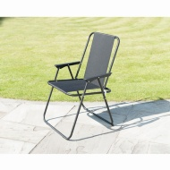 Premium Siesta Relaxer Chair - Black