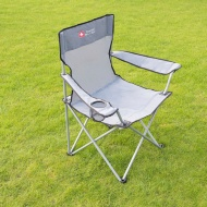Swiss Military Camping Chair - Grey
