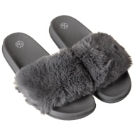 Ladies Fluffy Sliders - Grey