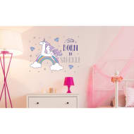 Unicorn Wall Sticker - Born to Sparkle