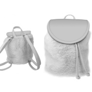 Fluffy Backpack - Grey