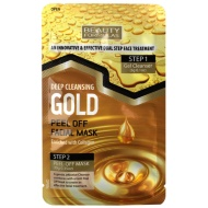 Beauty Formulas Deep Cleansing Gold Facial Mask