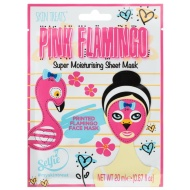 Skin Treats Printed Flamingo Sheet Mask