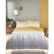 Loft Studio T-Dye Double Duvet Set