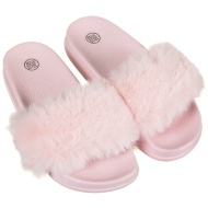Girls Fluffy Sliders - Pink