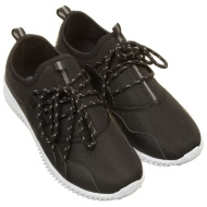 Teenage Boys Active Walkers - Black